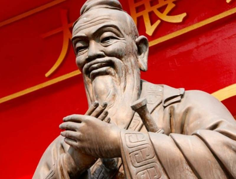 LIFE LESSONS FROM CONFUCIUS: DO NOT MODIFY YOUR PURPOSES